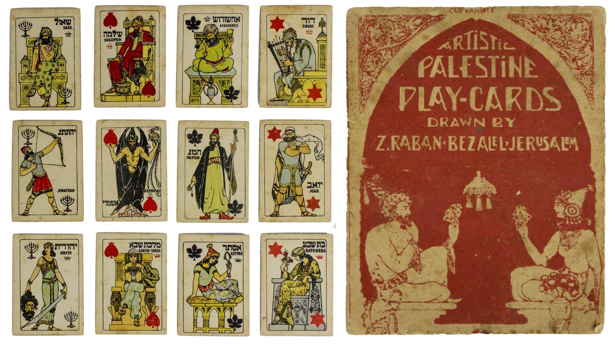 קלפים יהודים