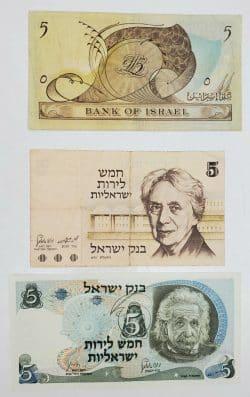 שטרות ישראלים ישנים