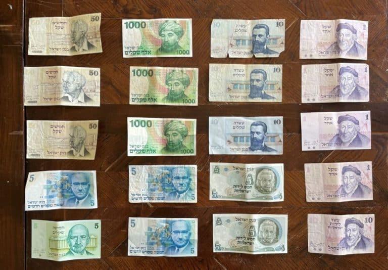 הערכת שטרות כסף ישנים